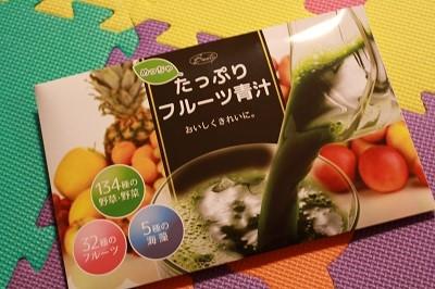 置き換えに使用しためっちゃたっぷりフルーツ青汁
