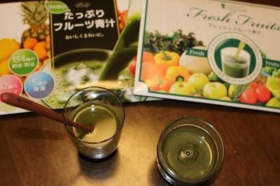 めっちゃたっぷりフルーツ青汁とフレッシュフルーツ青汁