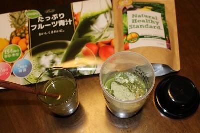 めっちゃたっぷりフルーツ青汁とグリーンスムージー